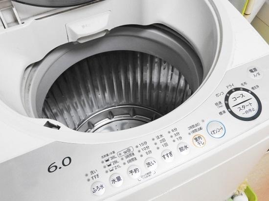 きれいな洗濯機
