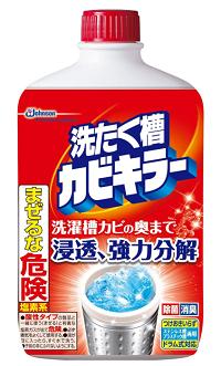 洗濯槽カビキラー液体タイプ 塩素系