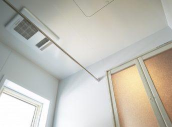 きれいな浴室の天井