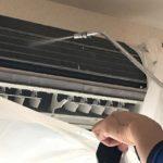 エアコンの分解掃除
